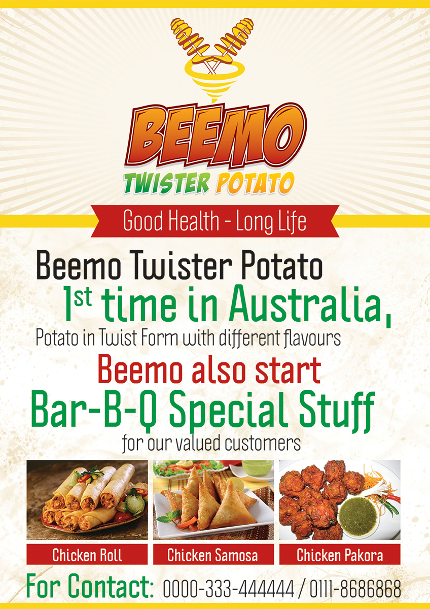 Twister Potato Flyer Design-300