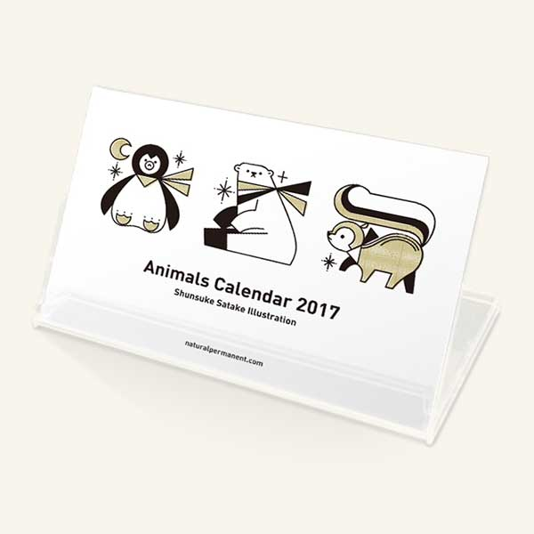beautiful-animals-calendar-2017