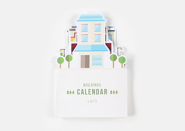 the-building-creative-calendar-2017-1