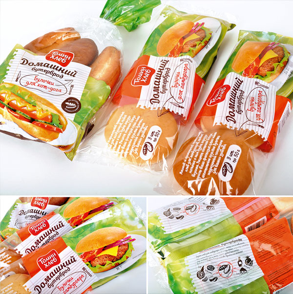 Creative-Sandwich-&-Bread-Packaging-Design