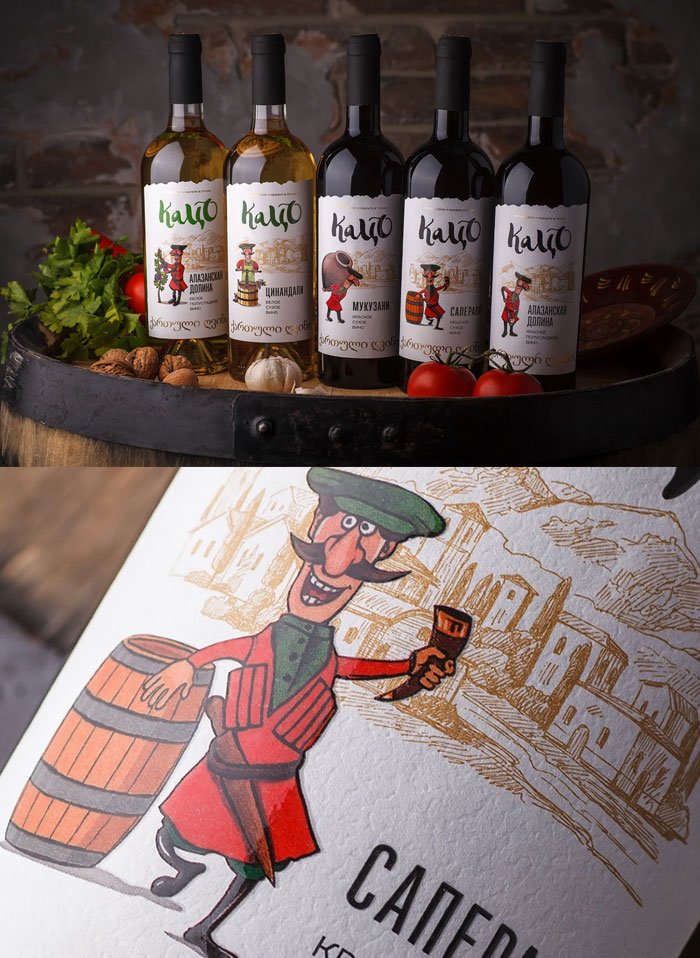 Georgian-Label-Design-Katso