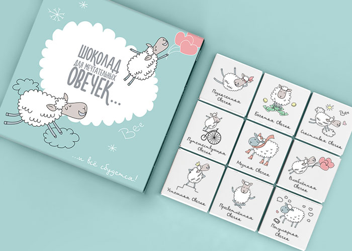 Illustrations-on-chocolate-present-packaging