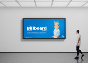 Free-Indoor-Station-Advertising-Billboard-Mockup-PSD-2019-300.jpg
