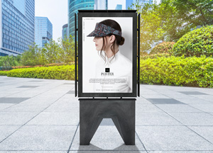 Free-Modern-Outdoor-Advertisement-Poster-Mockup-PSD-2019-300.jpg