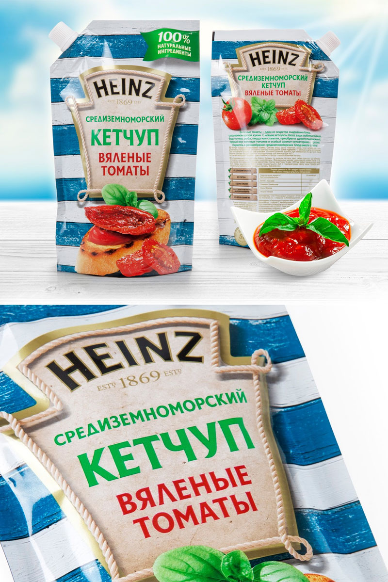 Heinz-Ketchup-With-New-Creative-Graphics-Packaging-Concept-2019