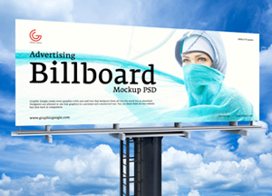 Free-Advertising-PSD-Billboard-Mockup-Vol-2-300.jpg