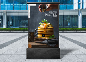 Free-Outdoor-Advertisement-Billboard-Poster-Mockup-PSD-300.jpg