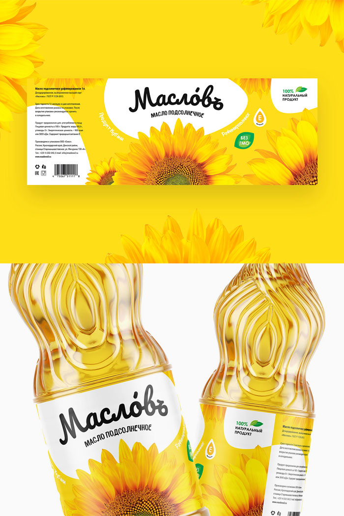Cooking-Oil-Plastic-Bottle-Label-Packaging-Design