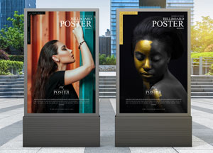 Free-Vertical-Poster-Billboard-Mockup-For-Outdoor-Advertisement-300.jpg