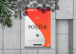 Free-Outdoor-Building-Advertising-Poster-Mockup-PSD-300.jpg
