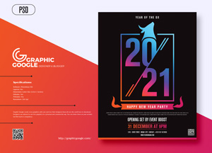 Free-Happy-New-Year-2021-Party-Flyer-Design-Template-300.jpg