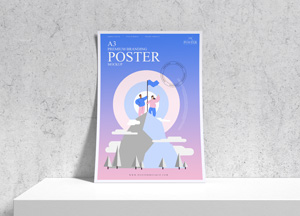 Free-Stand-Up-Curved-Poster-Mockup-300.jpg