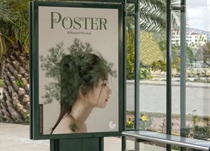 Free-Bus-Stop-Poster-Billboard-Mockup-PSD-2018.jpg
