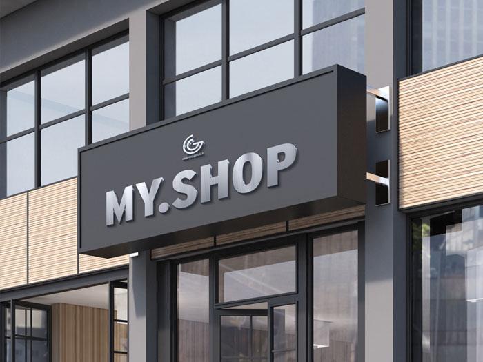 Free-Shop-Facade-Mockup-PSD-2018-32