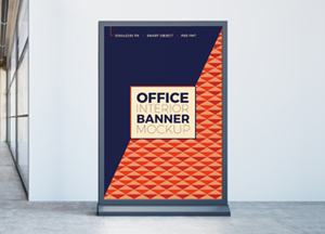 Free Office Interior Banner Stand Mockup PSD