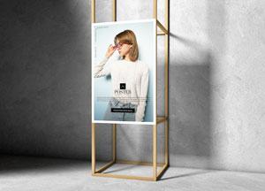 Free-Wooden-Frame-Poster-Mockup-PSD-300.jpg