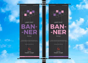 Free-Outdoor-Advertisement-Lamp-Post-Banner-Mockup-300.jpg