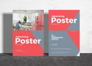 Free-Advertising-Poster-Mockup-PSD-300.jpg