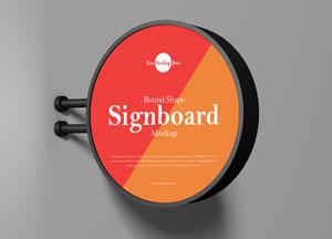 Free-Branding-PSD-Signboard-Mockup-300.jpg