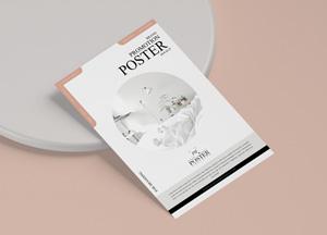 Free-Elegant-Poster-Mockup-PSD-For-Branding-300.jpg