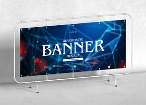Free-Elegant-Stand-Banner-Mockup-PSD-300.jpg