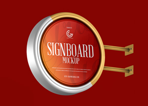 Free-Round-Metallic-Signboard-Mockup-300.jpg