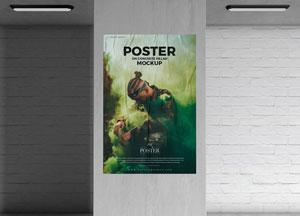 Free-Concrete-Pillar-Glued-Paper-Poster-Mockup-300.jpg