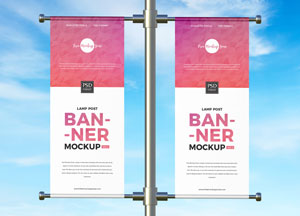 Free-Outdoor-Advertising-Lamp-Post-Banners-Mockup-300.jpg