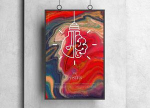 Free-PSD-Framed-Advertising-Poster-Mockup-300.jpg