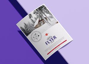 Free-Brand-A4-Curved-Flyer-Mockup-PSD-300.jpg
