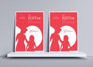 Free-Twins-A3-Poster-Mockup-300.jpg