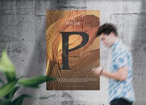Free-Glued-Paper-Urban-Poster-Mockup-300.jpg