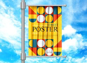 Free-Street-Banner-Poster-Mockup-300.jpg