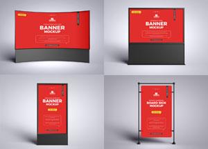 15-Free-Premium-Quality-Banner-Mockup-PSD-Design-Templates.jpg