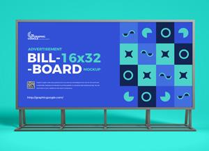 Free-Advertisement-16x32-Billboard-Mockup-300.jpg